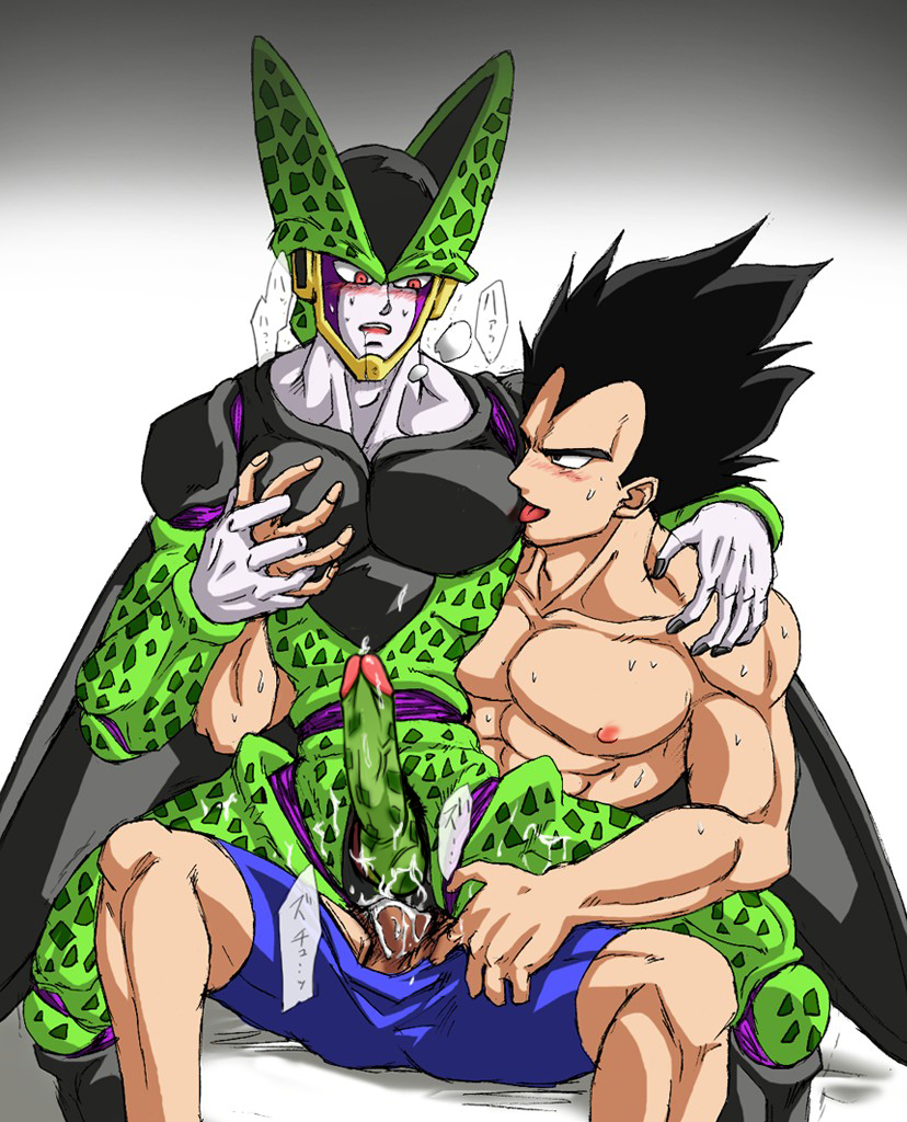 Gay cell
