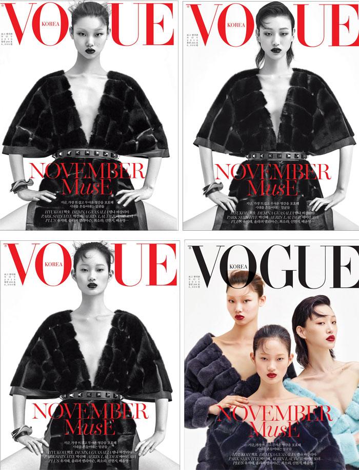 Vogue Korea November 2016 : Yoon Young Bae, Sora Choi & Hyun