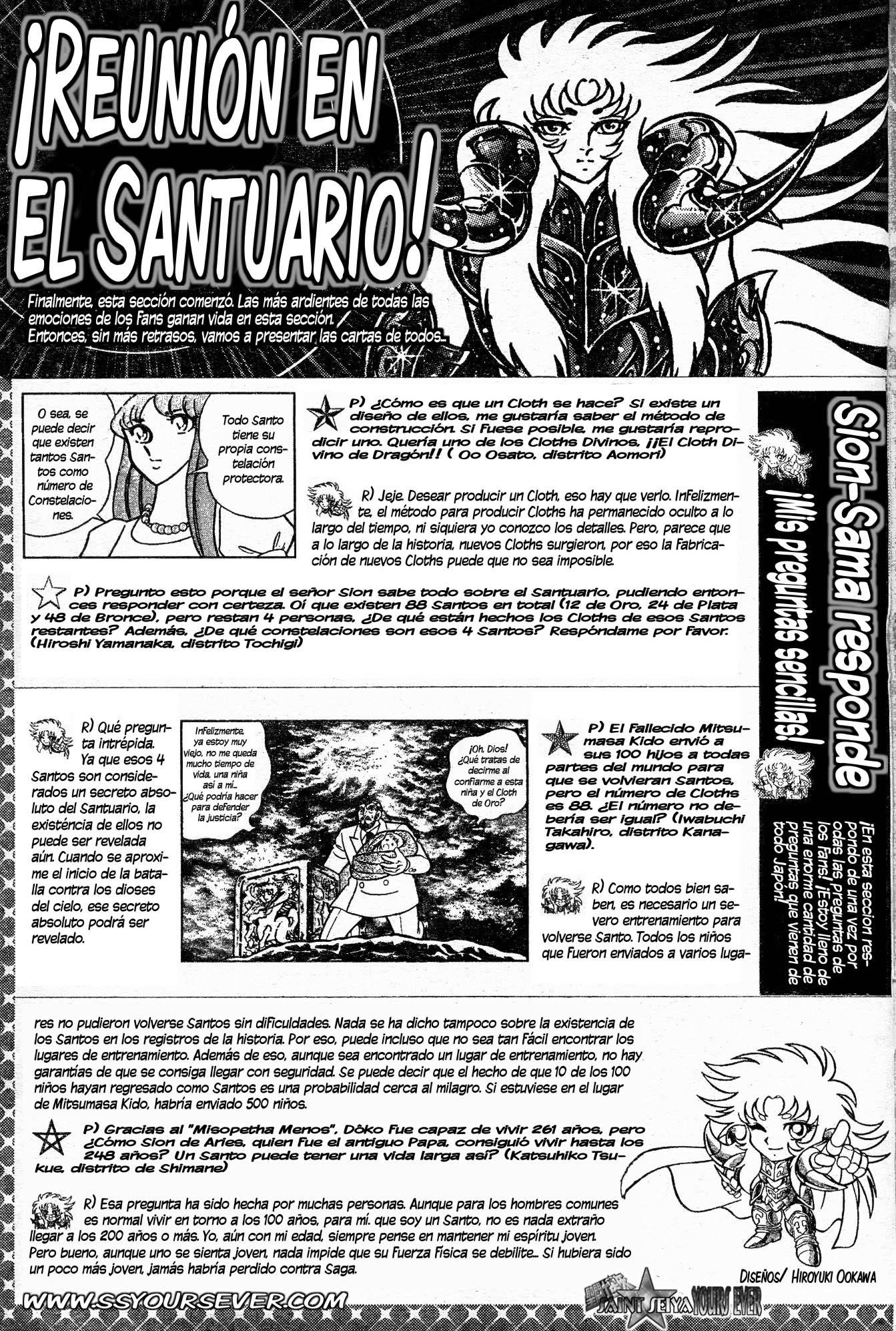 """""""El correo de Shion""""  comic monthly tokumori soushu hen AbbpvKF8"""