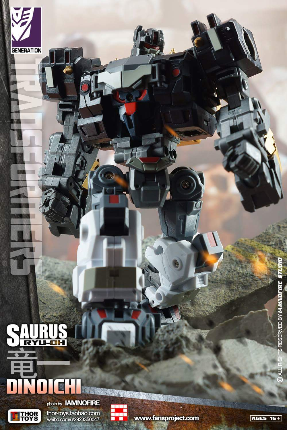 [FansProject] Produit Tiers - Jouet Saurus Ryu-oh aka Dinoking (Victory) | Monstructor (USA) - Page 2 FHdE46HG