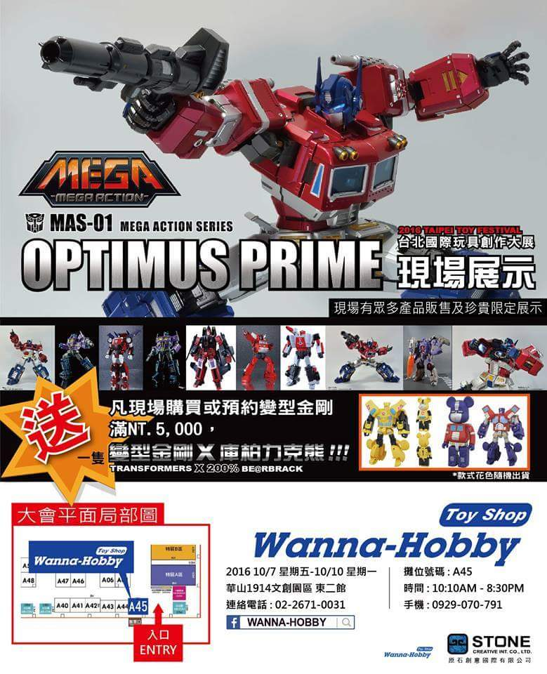 Figurines Transformers G1 (articulé, non transformable) ― Par  3A, Action Toys, Fewture, Toys Alliance, Sentinel, Kotobukiya, Kids Logic, Herocross, EX Gokin, etc - Page 4 5bcLAJBV