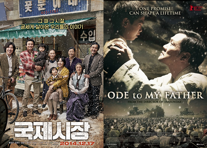 Highest Grossing Korean Movies