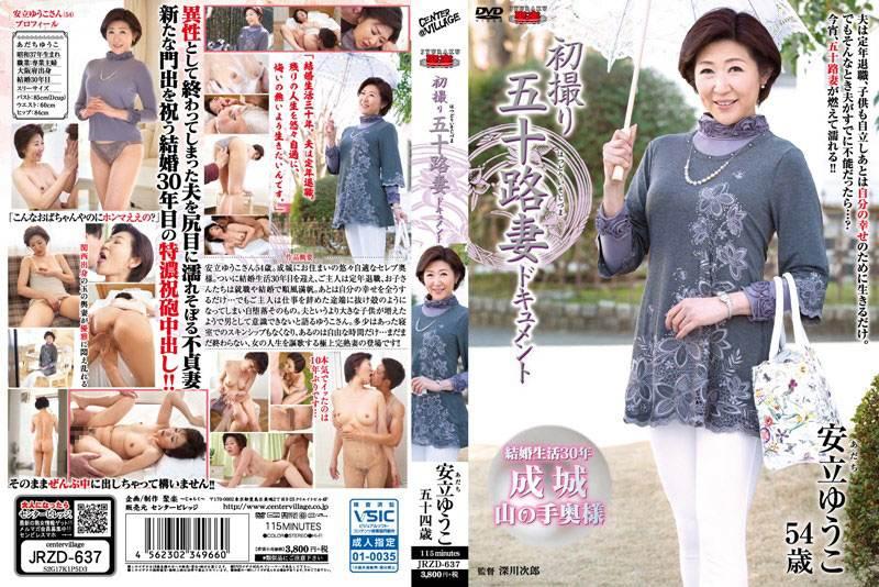 Adachi Yuko