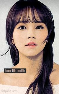Sunee Kim