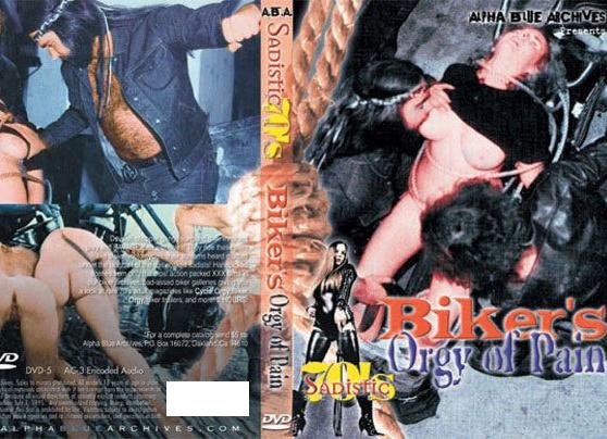 porno-retro-nasilie-kino