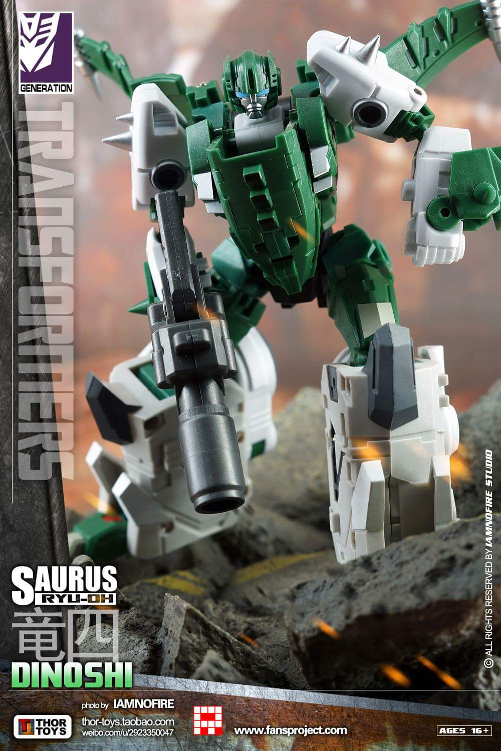 [FansProject] Produit Tiers - Jouet Saurus Ryu-oh aka Dinoking (Victory) | Monstructor (USA) - Page 2 SLcxpxGk