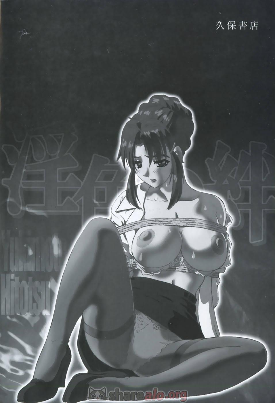 [ Inshoku no Kizuna Manga Hentai ]: Comics Porno Manga Hentai [ A2RSLt8V ]