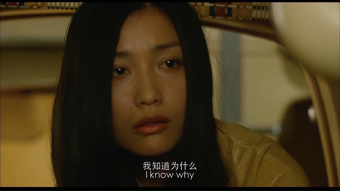 2013年 初到东京 [躁动的青春,异国的少女]的图片