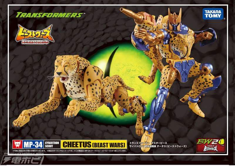 [Masterpiece] MP-34 Cheetor et MP-34S Shadow Panther (Beast Wars) YiVe80cp