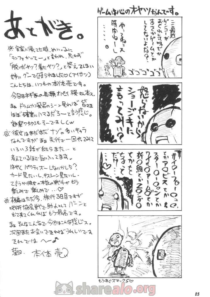 Hentai Manga Porno if CODE 03 Kaede (Mahou Sensei Negima!): i5JDn1Rr