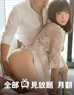 S-Cute 500 Haruna # 3 naive SEX busty girl to kiss also be bashful