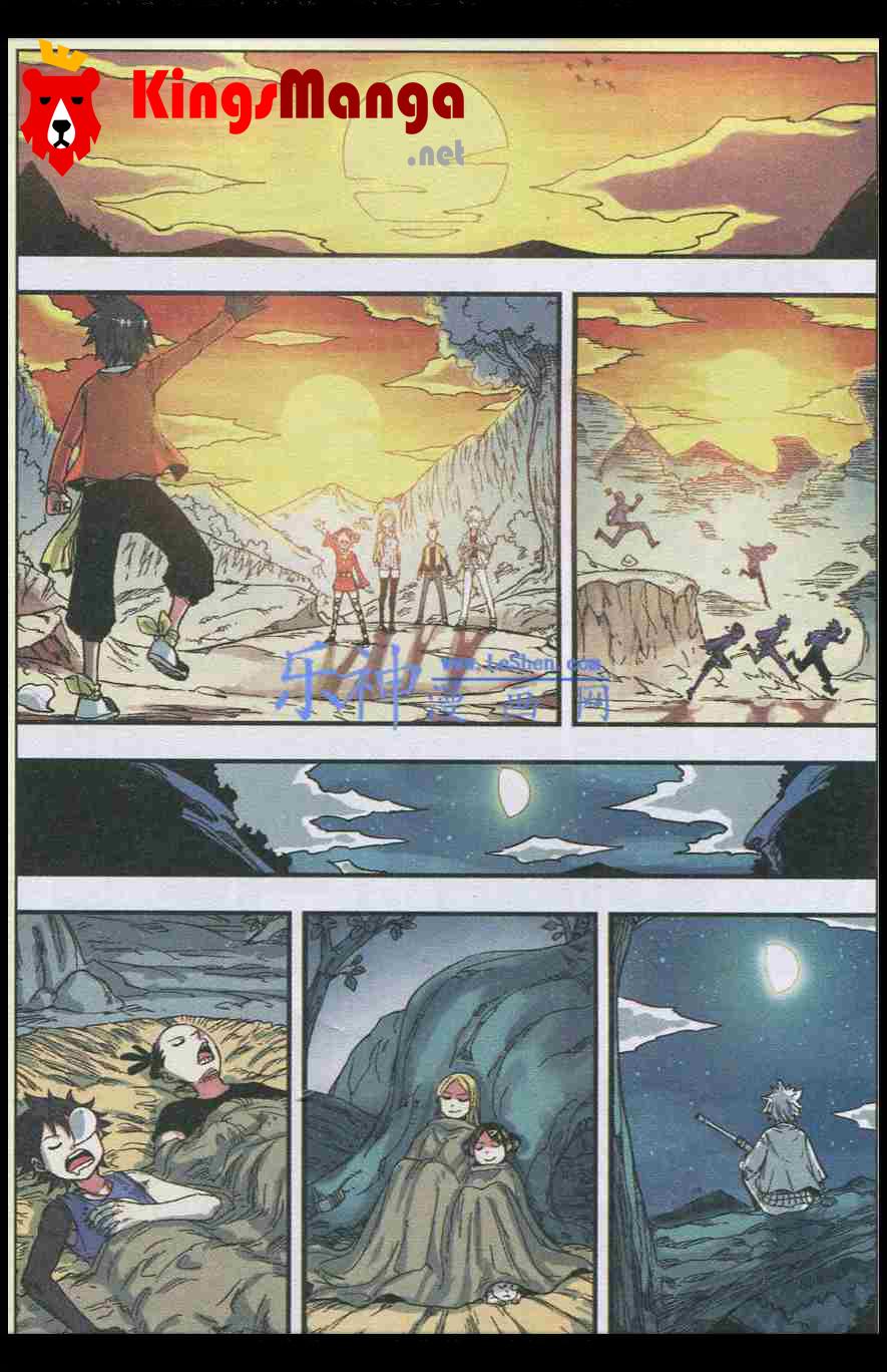 อ่านการ์ตูน Zui Wu Dao 41 ภาพที่ 18