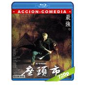 The Blind Swordsman Zatoichi (2003) BRRip 720p Audio Dual Japones-Ingles 5.1