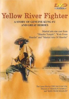Obraz Okładka DVD