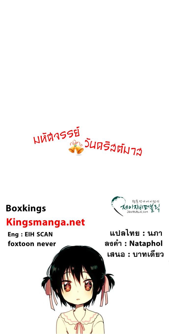 อ่านการ์ตูน Santa(Silyeong) 14 ภาพที่ 10