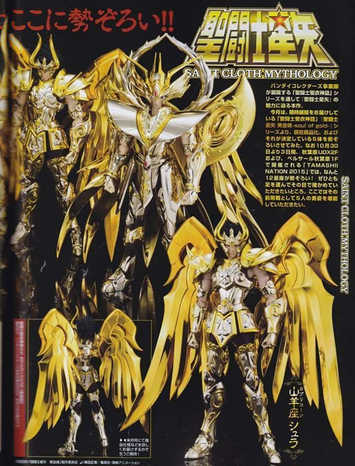 [Myth Cloth EX] Soul of Gold - Capricorn Shura Gold Cloth MhfeA41I