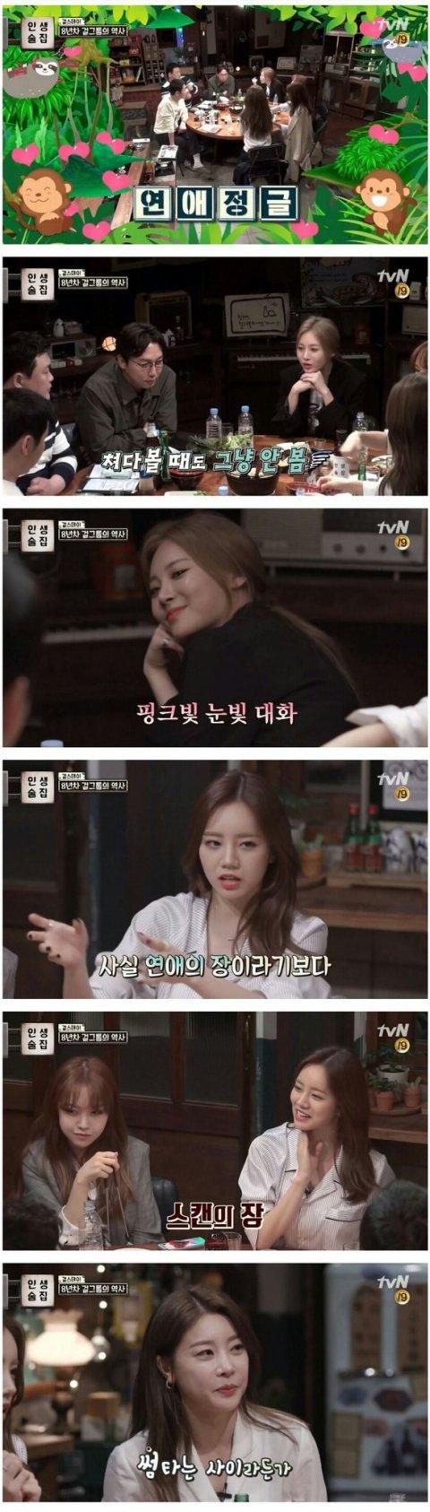 Idol dating netizenbuzzHvorfor er radiometrisk dating upålitelig