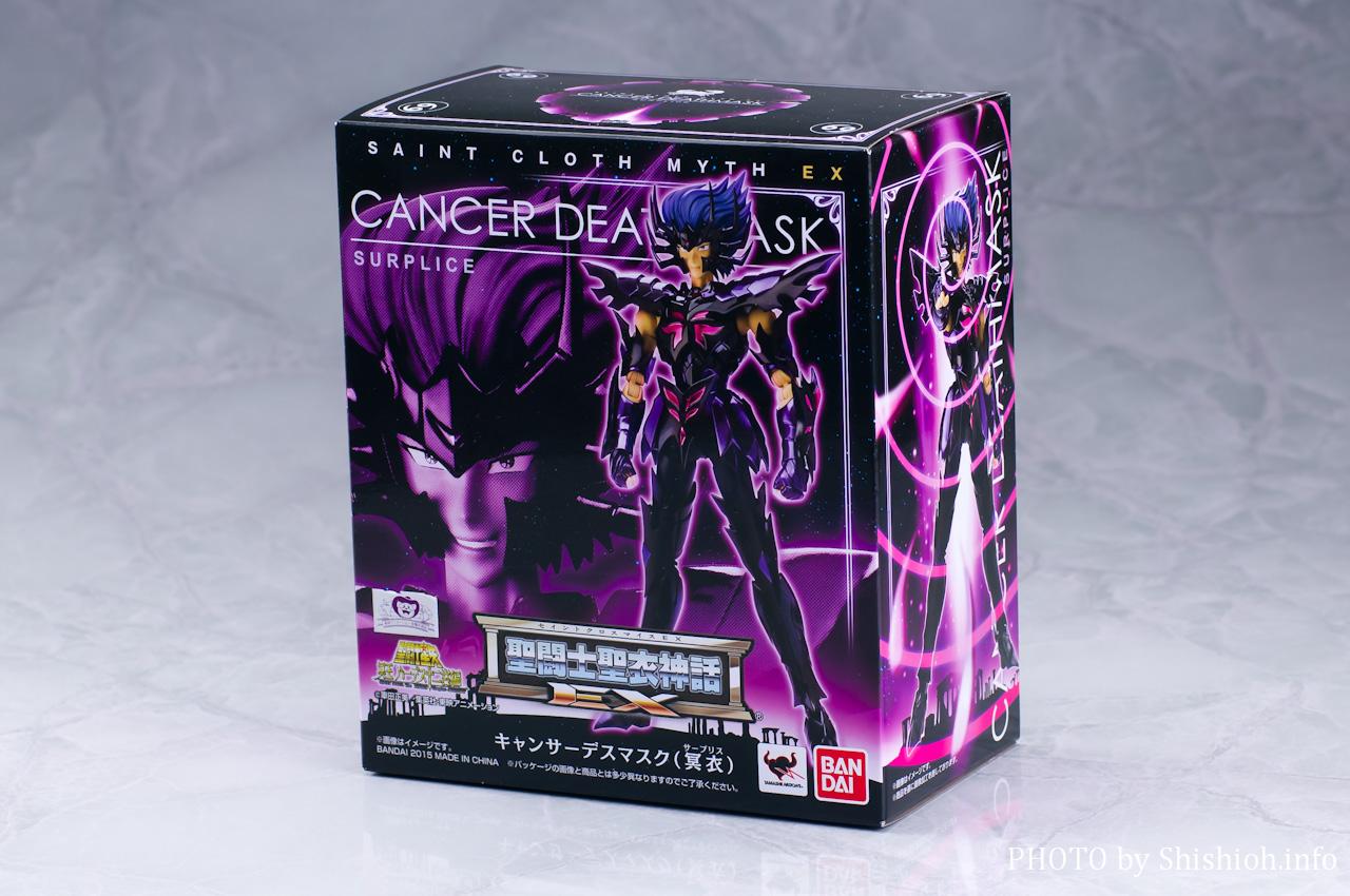 Cancer Deathmask Surplice