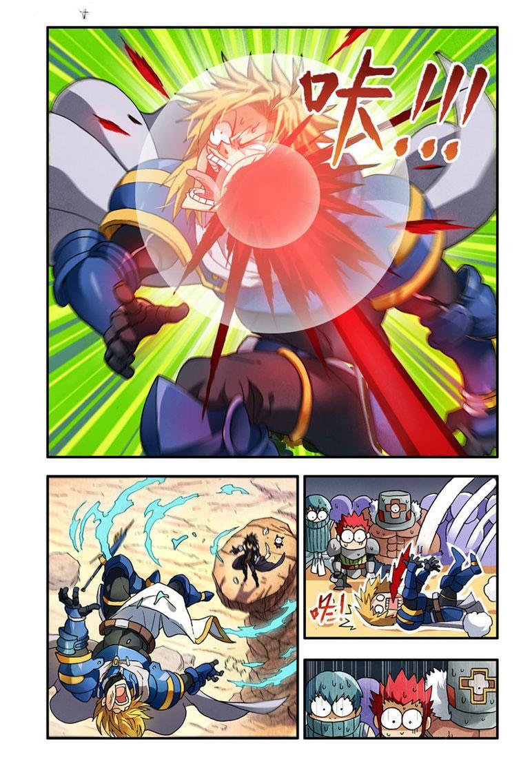 อ่านการ์ตูน Demon King's Counterattack! 2 ภาพที่ 8