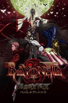 Bayonetta bloodyfate [Anime]