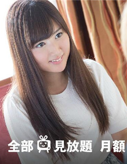 S-Cute 481 Arisa # 1 involuntarily mean you want to become Shyness etch