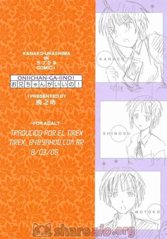 [ Oniichan Ga Iino! (Love Hina) ]: Comics Porno Manga Hentai [ FX2v5MIq ]