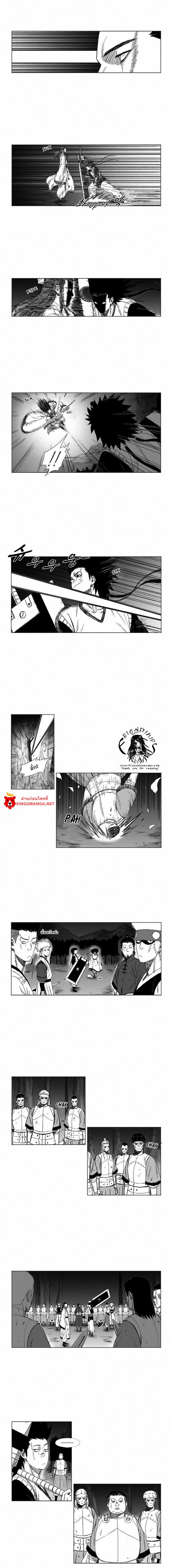 อ่านการ์ตูน Red Storm 38 ภาพที่ 3