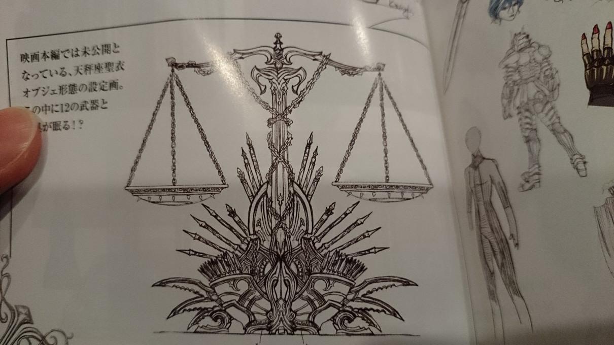 Artbook Saint Seiya Legend of Sanctuary 1JBBTEUl