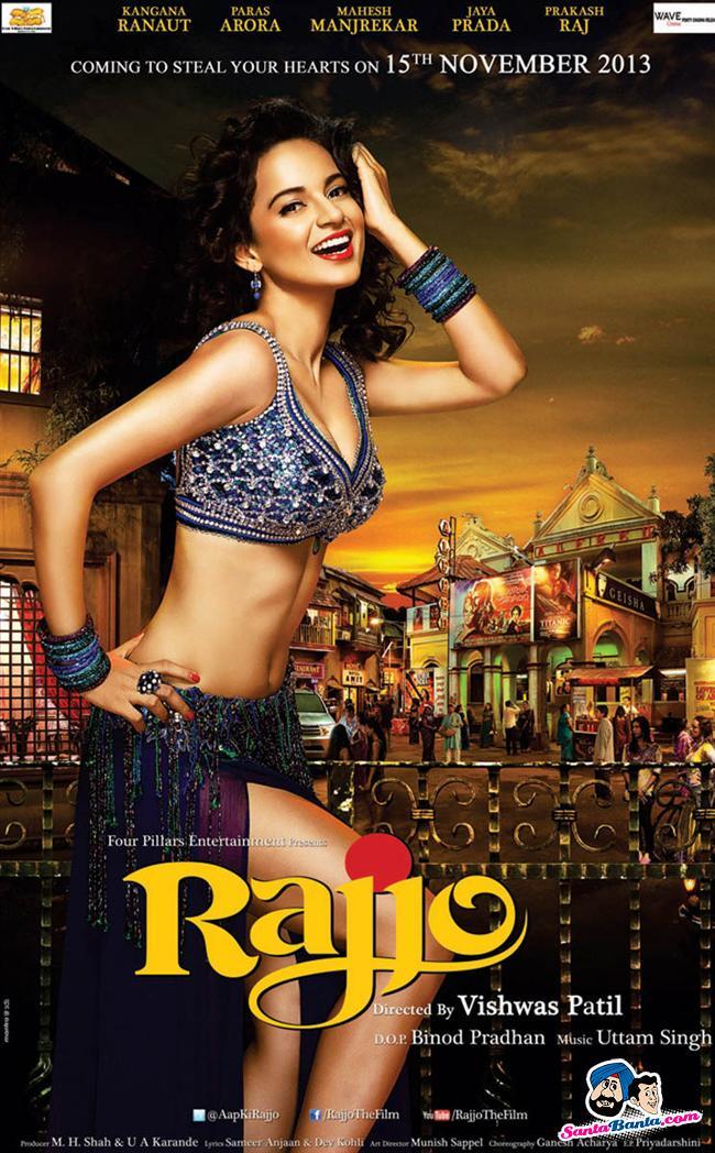 Bollywood Movie Wallpaper Rajjo AbhM3DIR