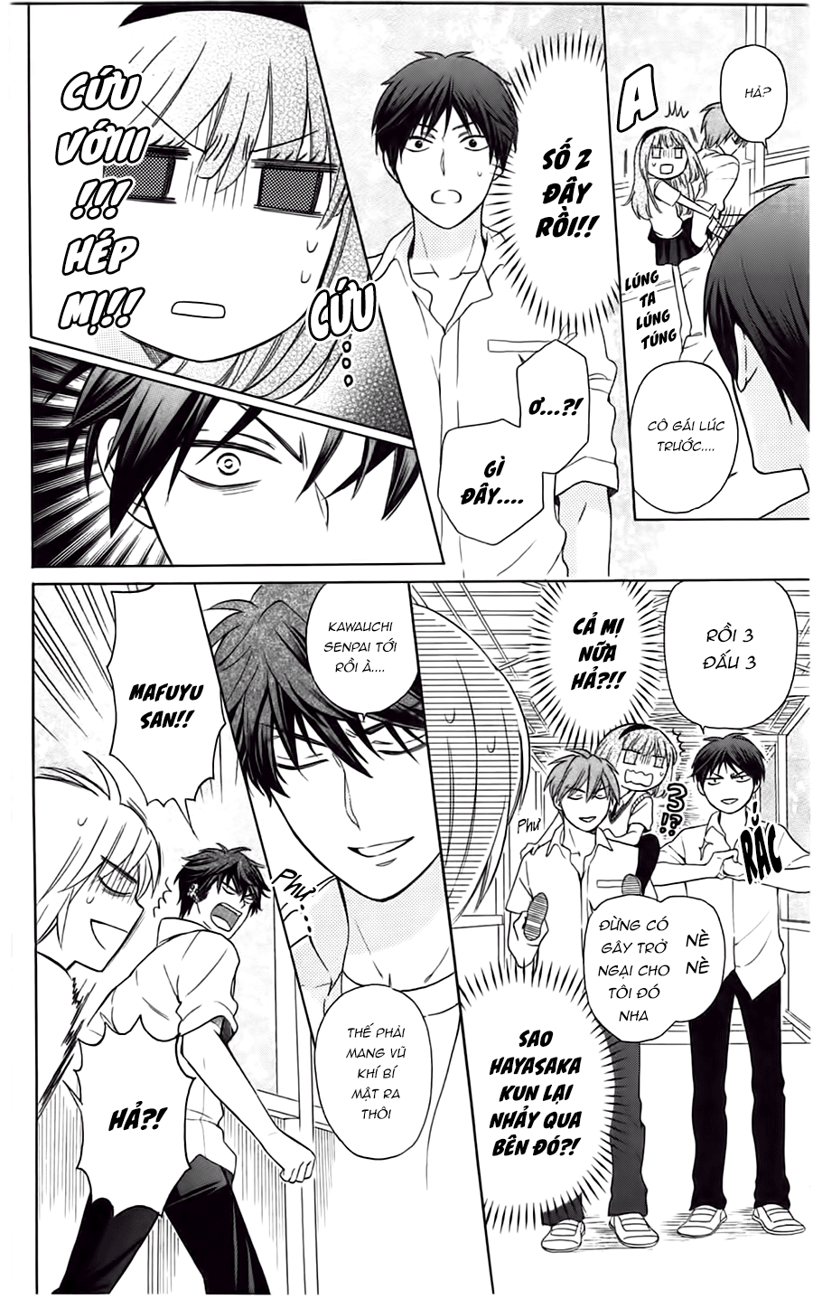 Oresama Teacher Chapter 88