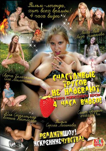 film-porno-bolshie-soski