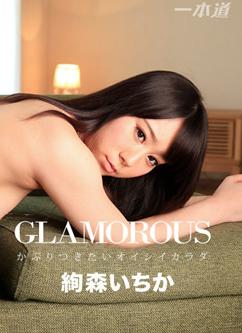 1pondo 020616_241 glamorous Ayamori Ichika