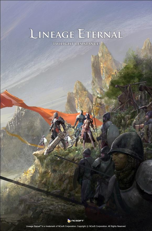 Lineage Eternal: Twilight Resistance — больше информации об игре и запуске