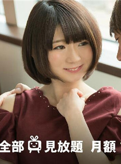 S-Cute 472 Mio # 3 Modest girl Chow said in the obedience sex