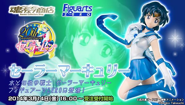 [Tamashii Nation]Figuarts Zero - Sailor Moon XOnD1QuW