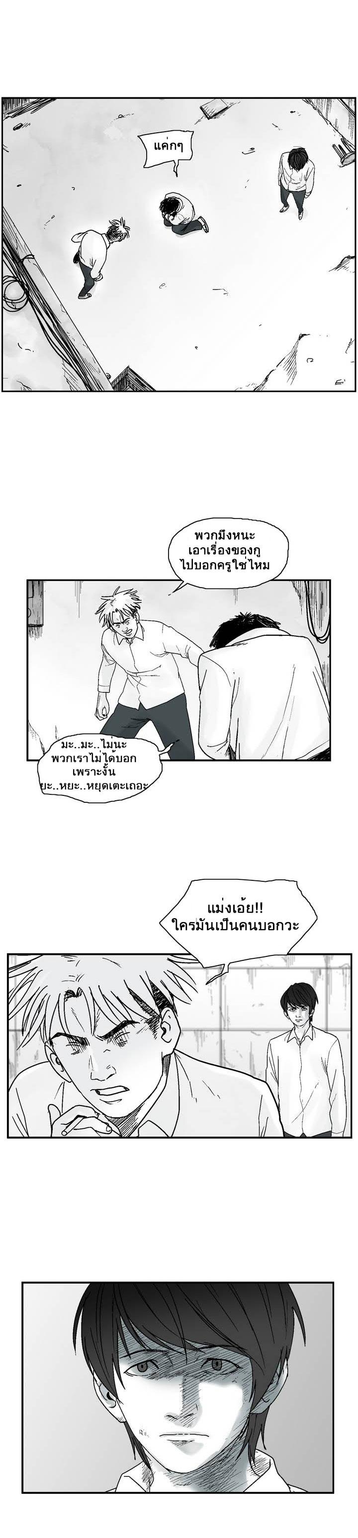 อ่านการ์ตูน Dear Boy 4 ภาพที่ 14