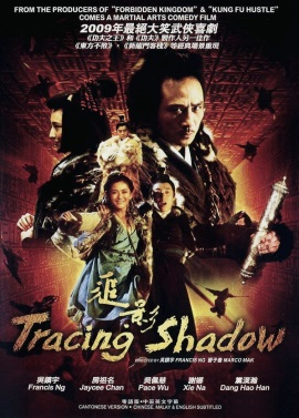 Obraz Plakat Tracing Shadow