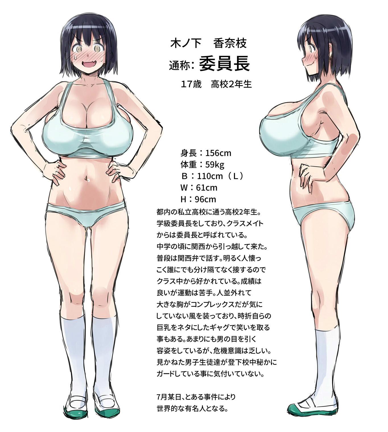 下着姿の女の子 vol.28 [無断転載禁止]©bbspink.com->画像>1370枚