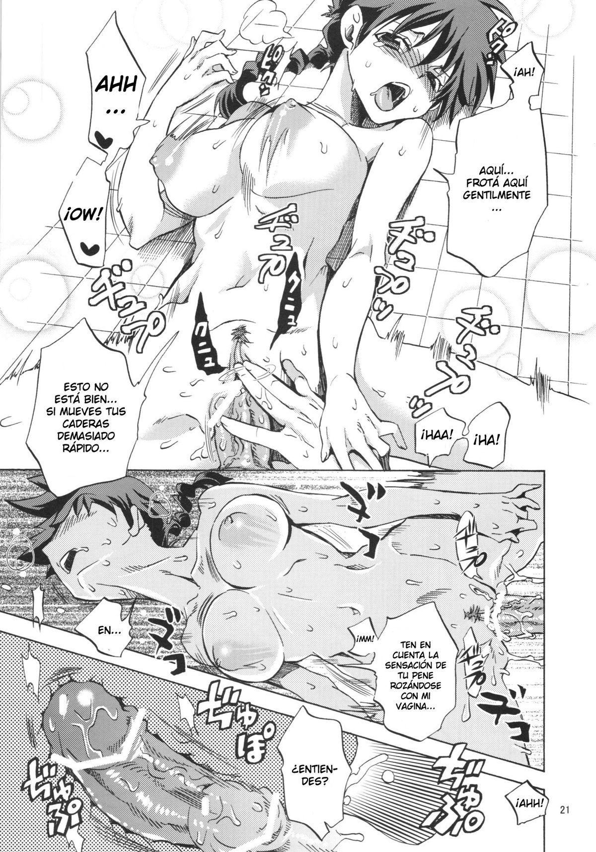 www petardas com galerias manga:
