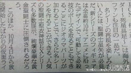 [Comentários] Tamashii Nations 2015 U74Exanl