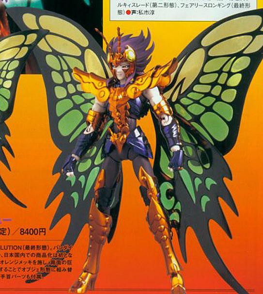 [Settembre 2013] Saint Cloth Myth - Papillon Myu TWS - Pagina 6 Abwmo0S3