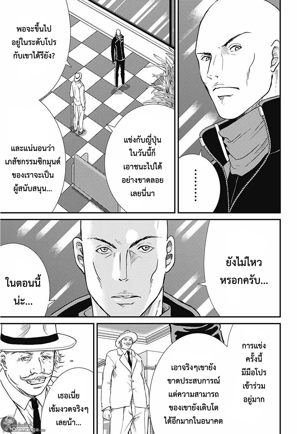 New Prince of Tennis 174 TH