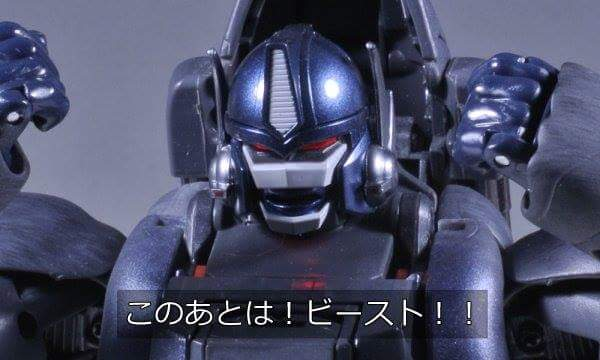 [Masterpiece] MP-34 Cheetor et MP-34S Shadow Panther (Beast Wars) - Page 2 M44lARQE