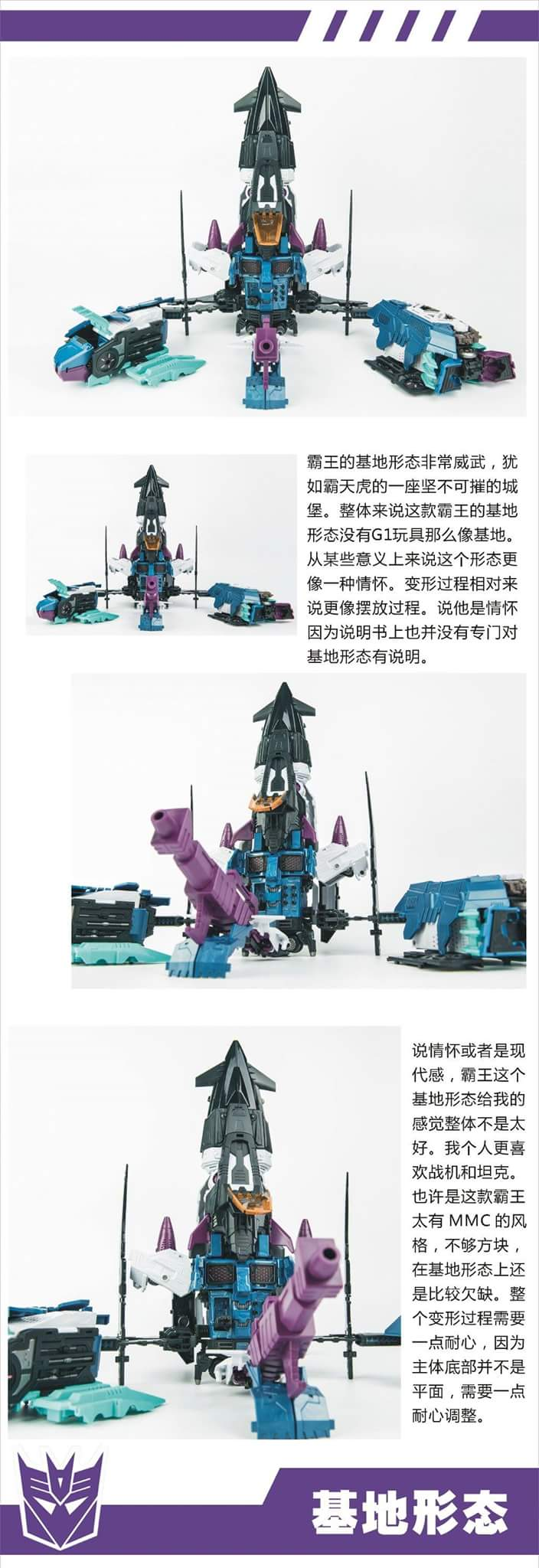 [Mastermind Creations] Produit Tiers - R-17 Carnifex - aka Overlord (TF Masterforce) - Page 3 1LTi5UsP
