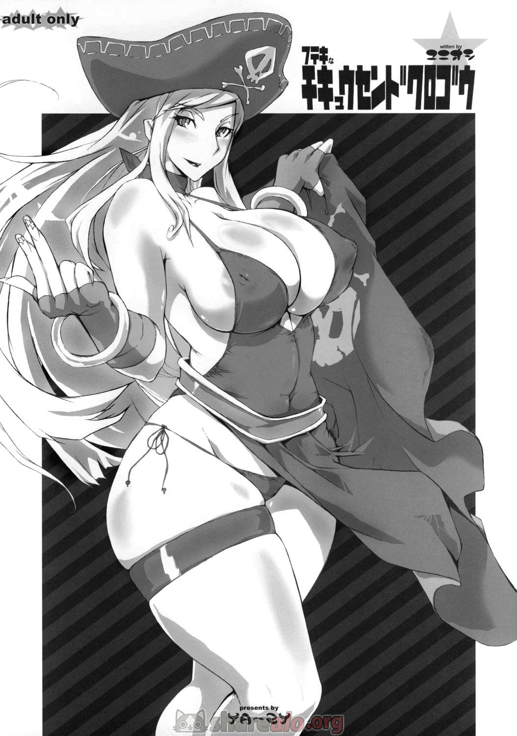 [ Futeki na Chikyuu sen Dokuro gou (King of Fighters) ]: Comics Porno Manga Hentai [ zIERFa5A ]