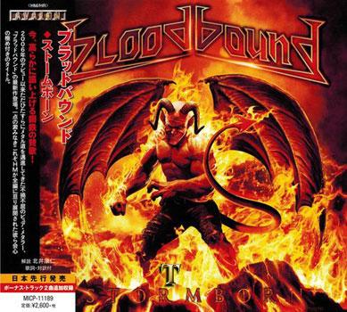 Bloodbound - Stormborn [Japan Edition] (2014)
