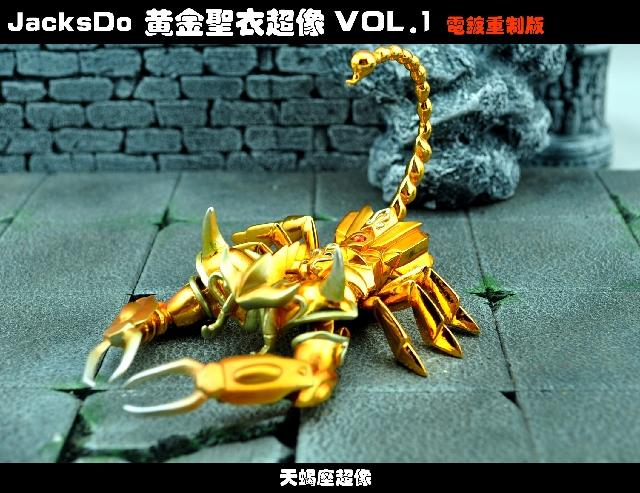 [JacksDo] Gold Objects (x 1.5)