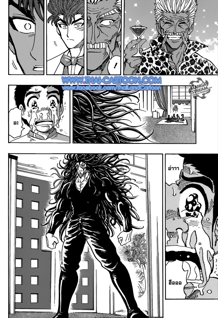 อ่านการ์ตูน Toriko ตอนที่ 395 หน้าที่ 27