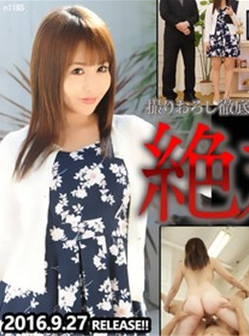 Tokyo Hot n1185 Tokyo heat absolute obedience Kasumi Kato