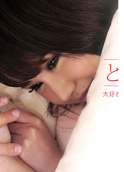 1pondo 012216_231 crush – the world most love ~ Ebina Rina